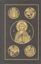 RSV Catholic Bible Second Edition: Bonded Leather   Burgundy