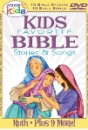 Kids Favorite Bible Stories and Songs: Ruth (DVD)