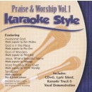 Karaoke Style: Praise and Worship, Vol. 1